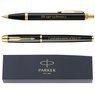 Zestaw Parker IM czarny GT Pióro wieczne Długopis Grawer 7