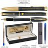 Zestaw Pióro wieczne i Długopis Parker Urban Czarny z Grawerem i Etui 3